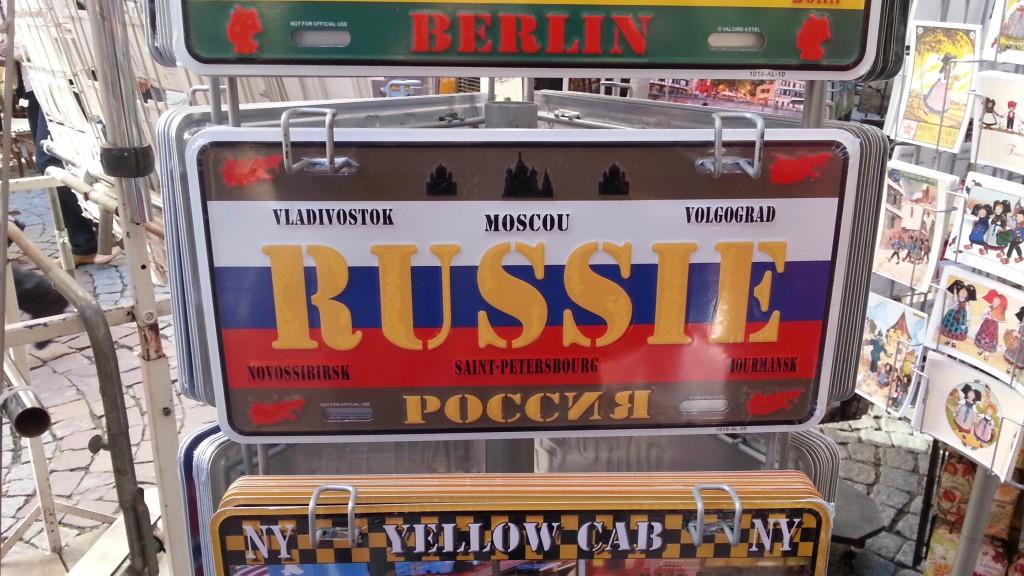 Страсбург. Сувенирная табличка Россия.
