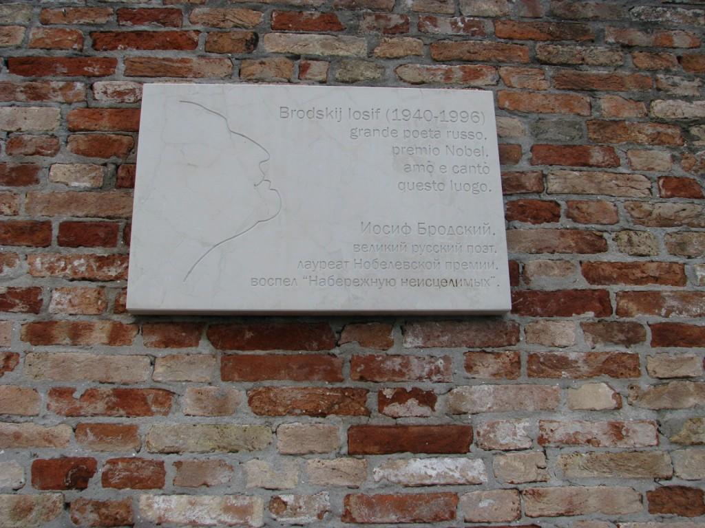 Венеция. Мемориальная табличка Иосифу Бродскому. Набережная неисцелимых.