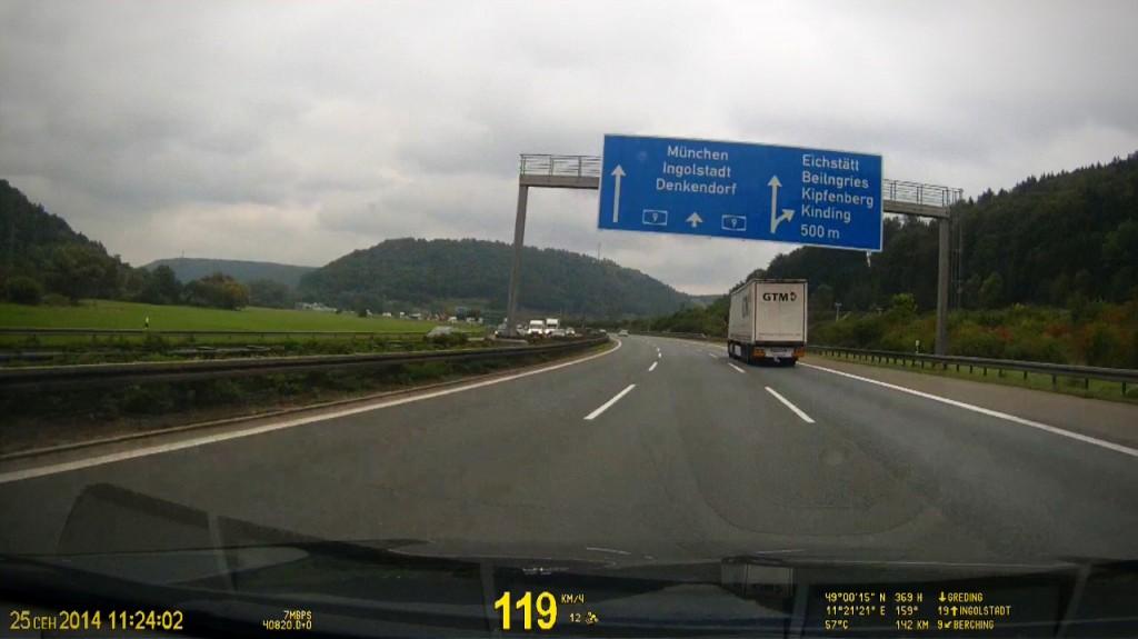 Автобан на Мюнхен