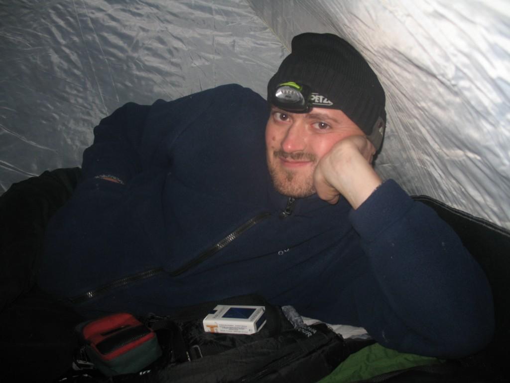 По пути из Унежмы. Ночевка в палатке.