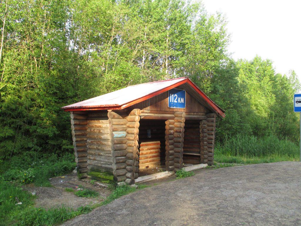 Остановка 112км трассы А-119 Вологда-Медвежьегорск. Северный Марш или Кола-2015.