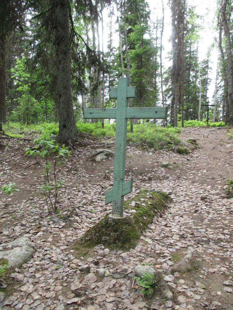 Гора Секирная. Захоронения узников Соловецкого лагеря.