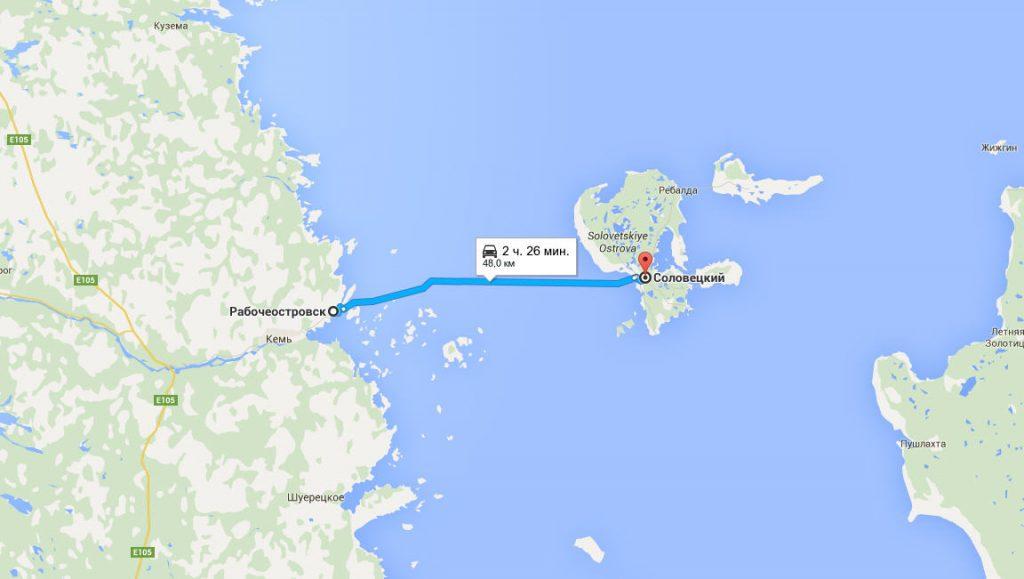 Рабочеостровск - остров Большой Соловецкий. День 3. Северный марш или Кола-2015