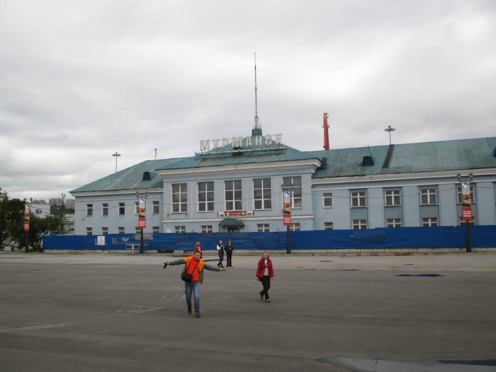 Морской вокзал Мурманска