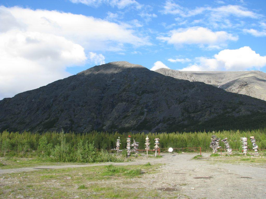 Хибины. Вид с базы МЧС на гору Рисчорр.