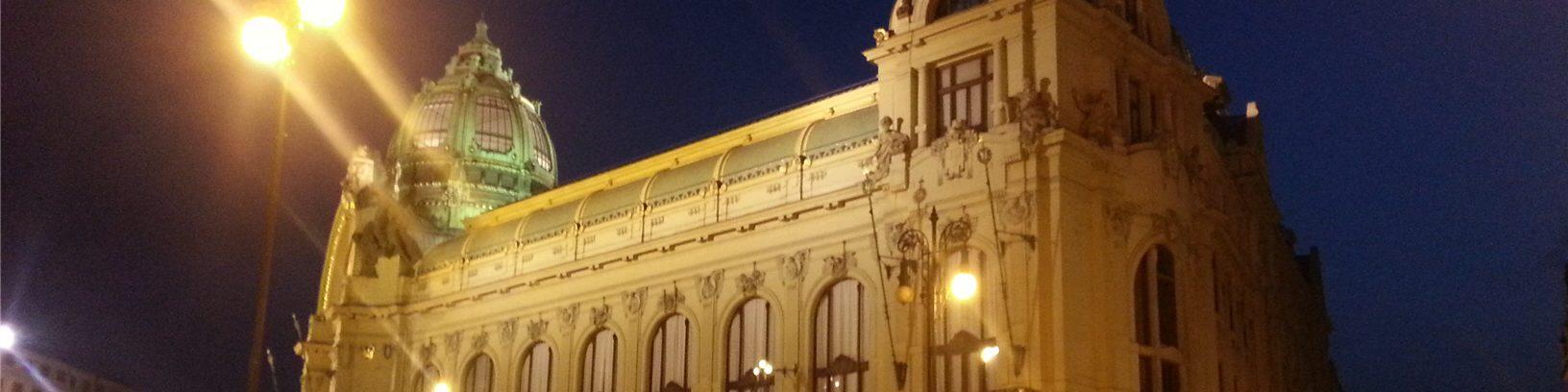 Прага. Общественный дом.