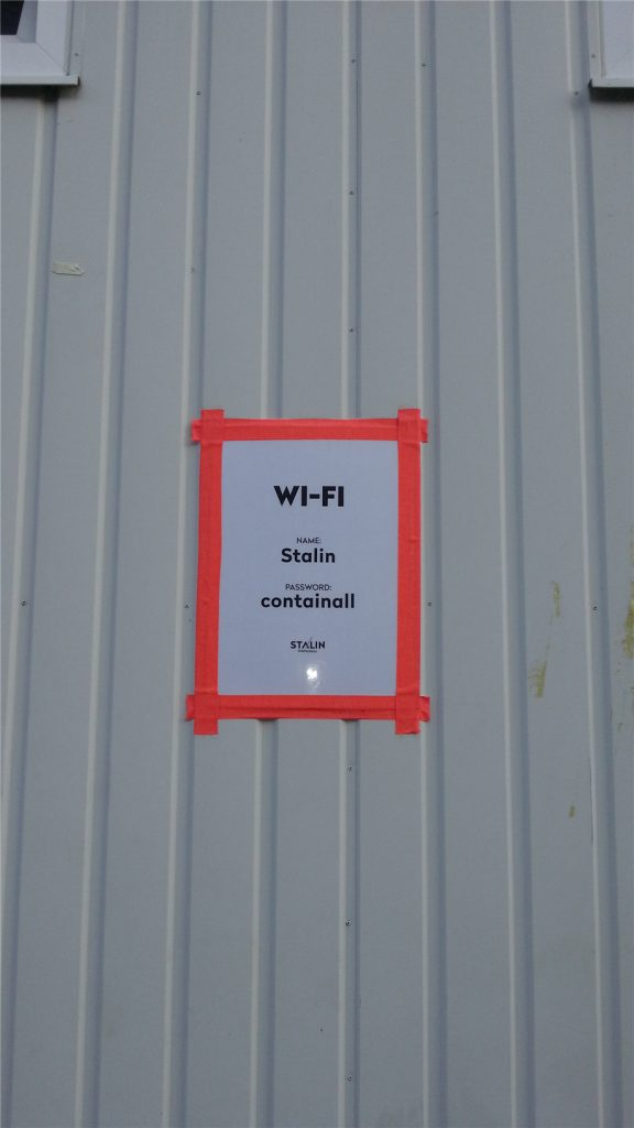 WI-FI культурного центра Сталин в Летенских садах