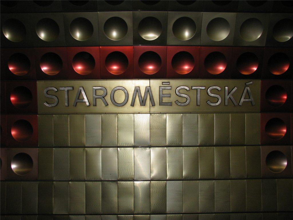 Станция метро Староместская. Прага.