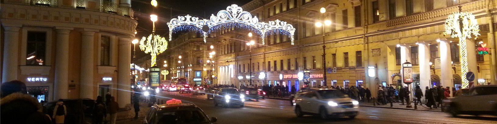 Новогодний Невский проспект