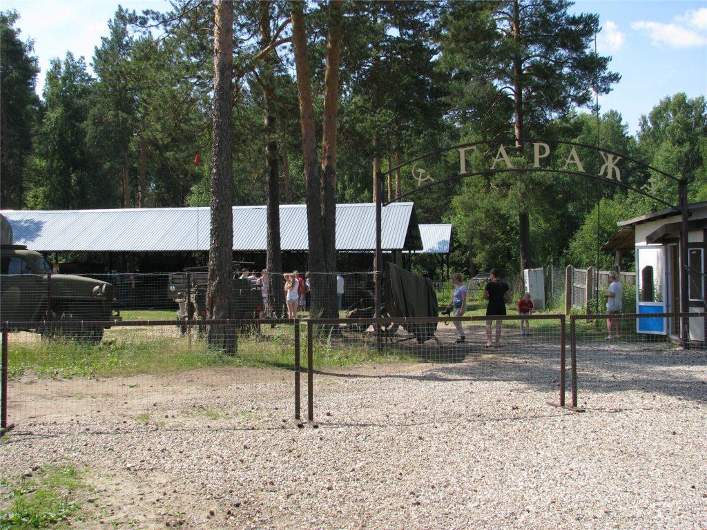 Музей военного ретро-транспорта около музея паровозов под Переславлем-Залесским