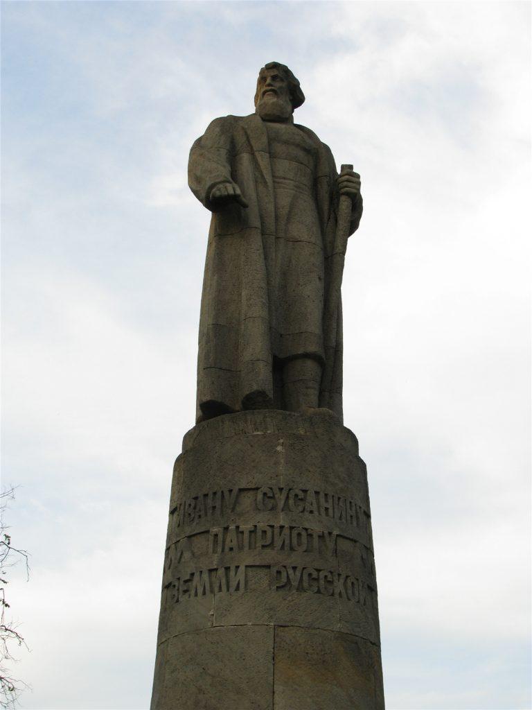 Памятник Ивану Сусанину в Костроме