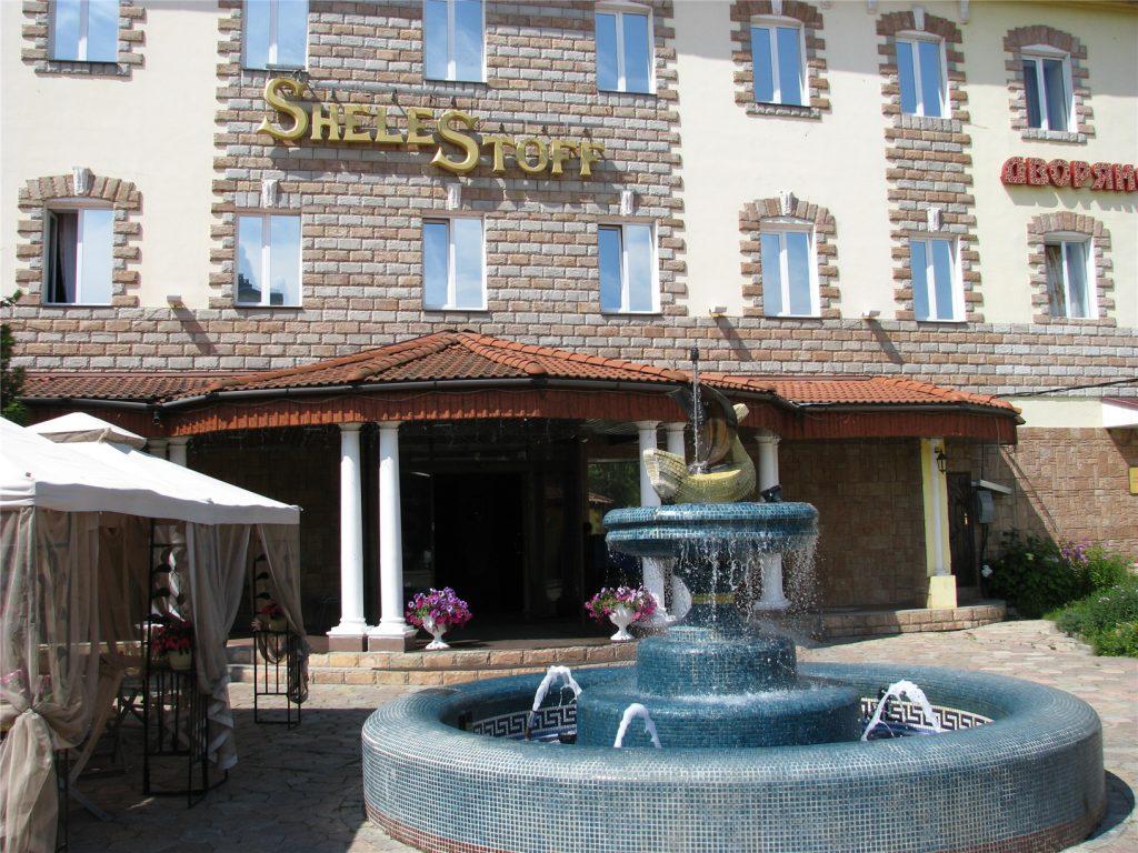 Отель Шелестофф. Двор с фонтаном.