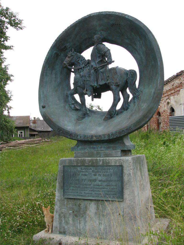 Монумент боярину и воеводе, князю Михаилу Васильевичу Скопин-Шуйскому. Борисоглебский.
