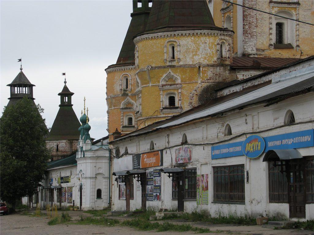 Поселок Борисоглебский.