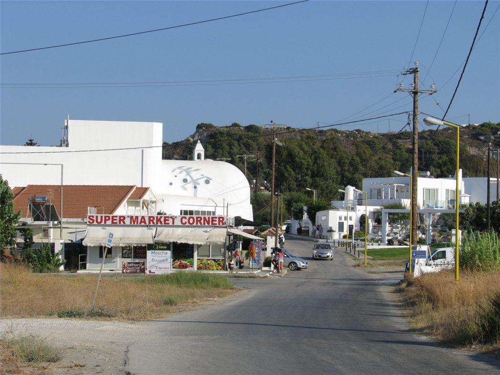 Улицы Фалираки