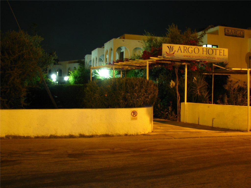 Отель Арго (Argo Hotel) ночью