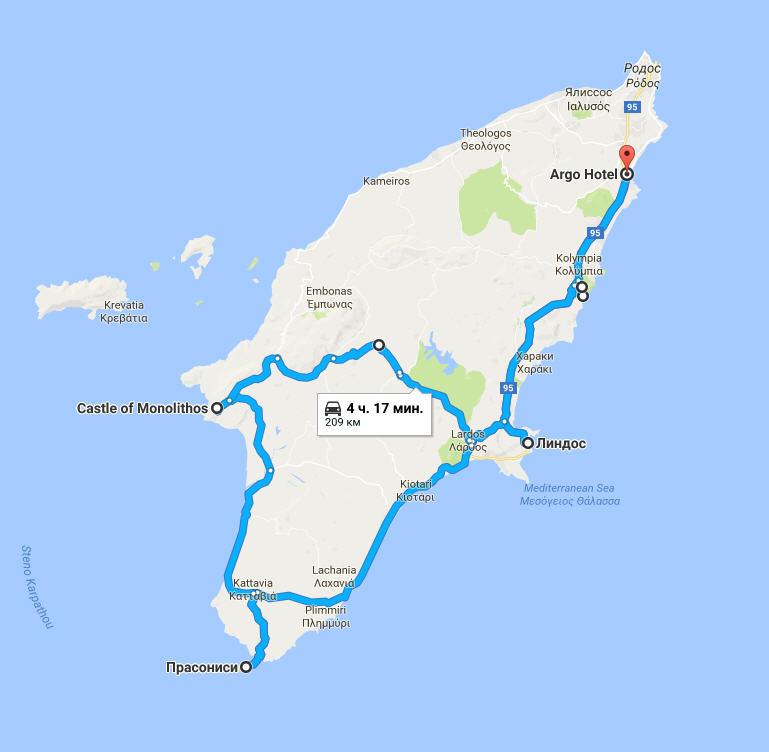 Маршрут поездки по Родосу на машине