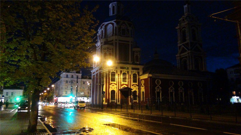 Калуга. Улица Московская.