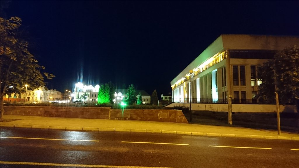 Администрация у площади Старый Торг