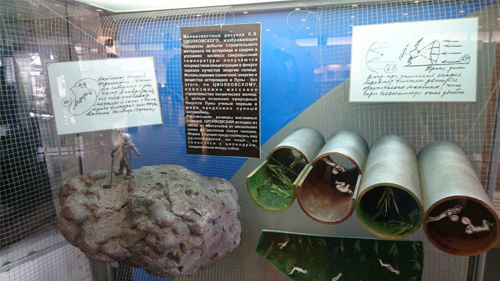 Экспонаты музея космонавтики в Калуге