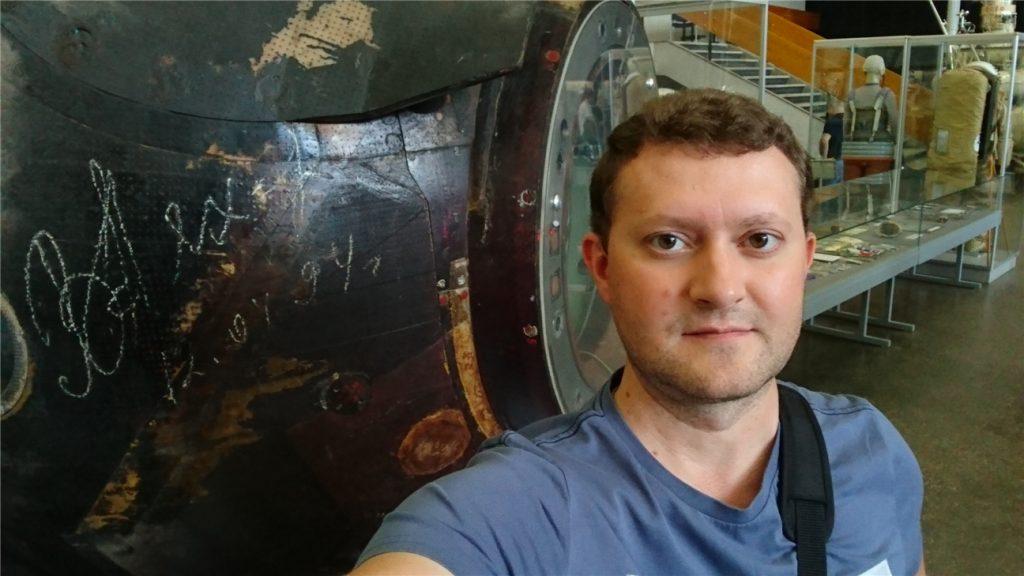 Музей истории космонавтики им.Циолковского