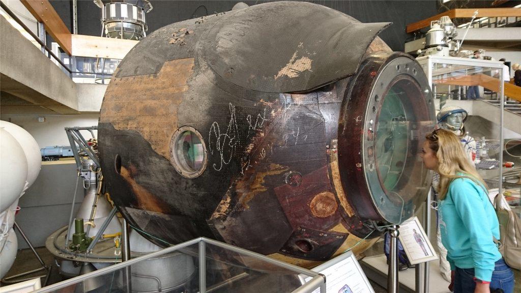 Спускаемый модуль 1979 года. Музей истории Космонавтики в Калуге.