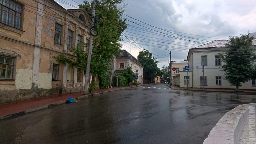 Калуга. Улицы города.