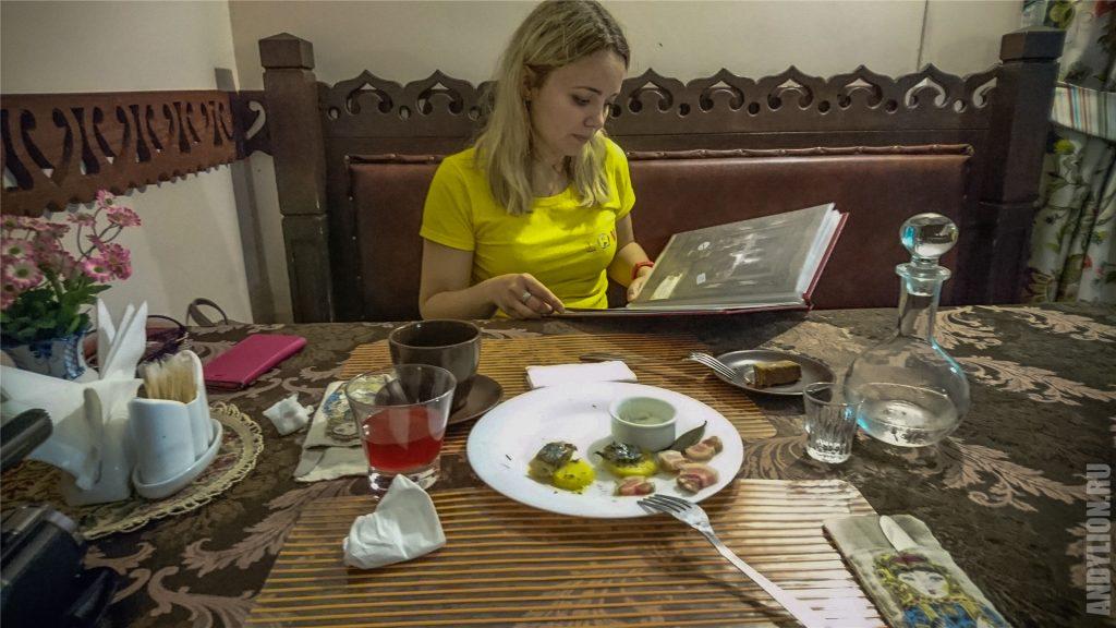 Ужин в трактире Русские традиции в Калуге