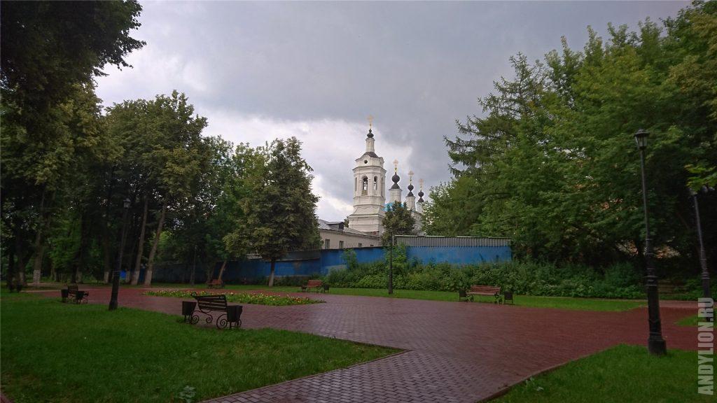 Сквер имени Пушкина в Калуге