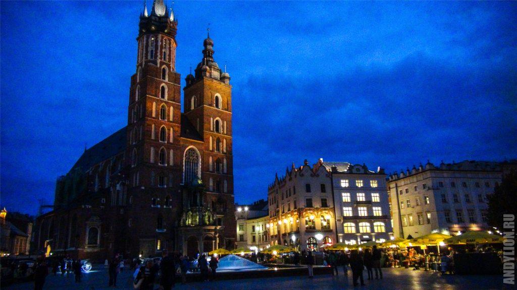 Мариацкий костел и Рыночная площадь в Кракове