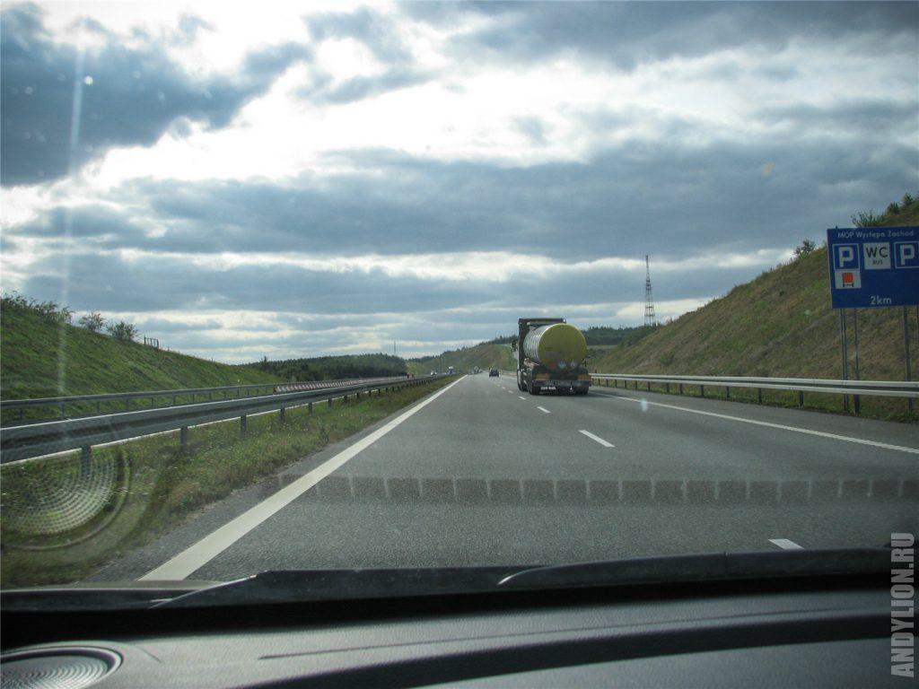 Автобан на Краков. Польша.