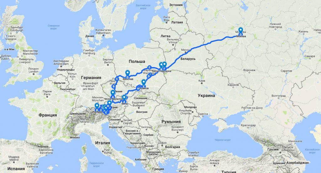 Евросентябрь-2016. Карта полного маршрута.