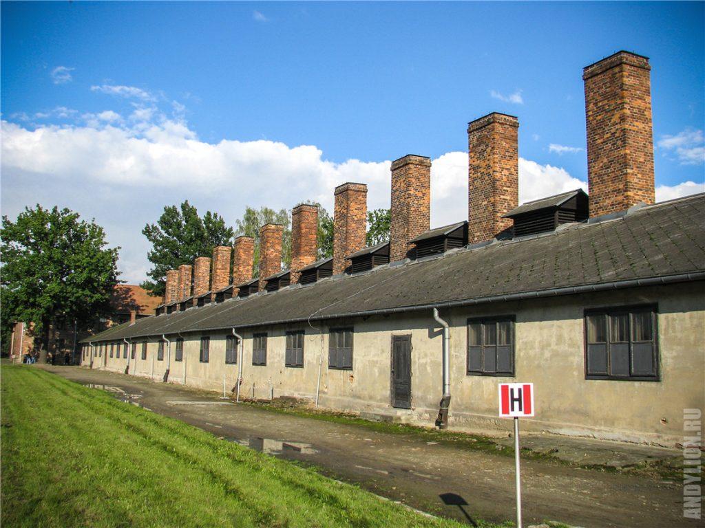 Концлагерь Аушвиц I в Освенциме