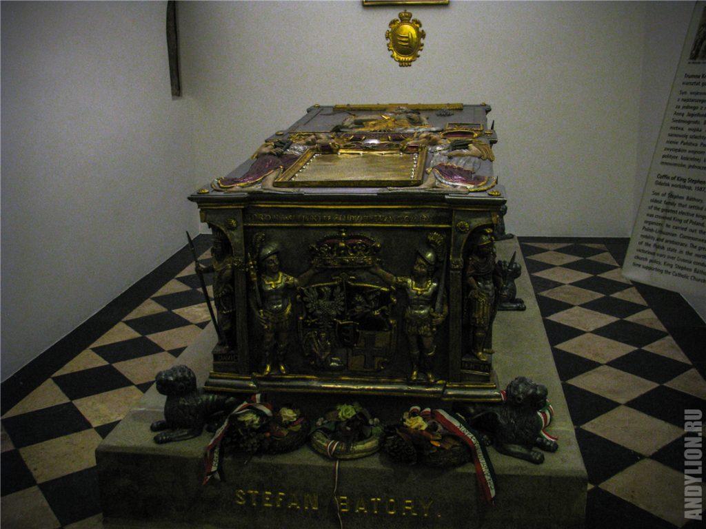 Гроб польского короля Стефана Батория в Вавельском замке