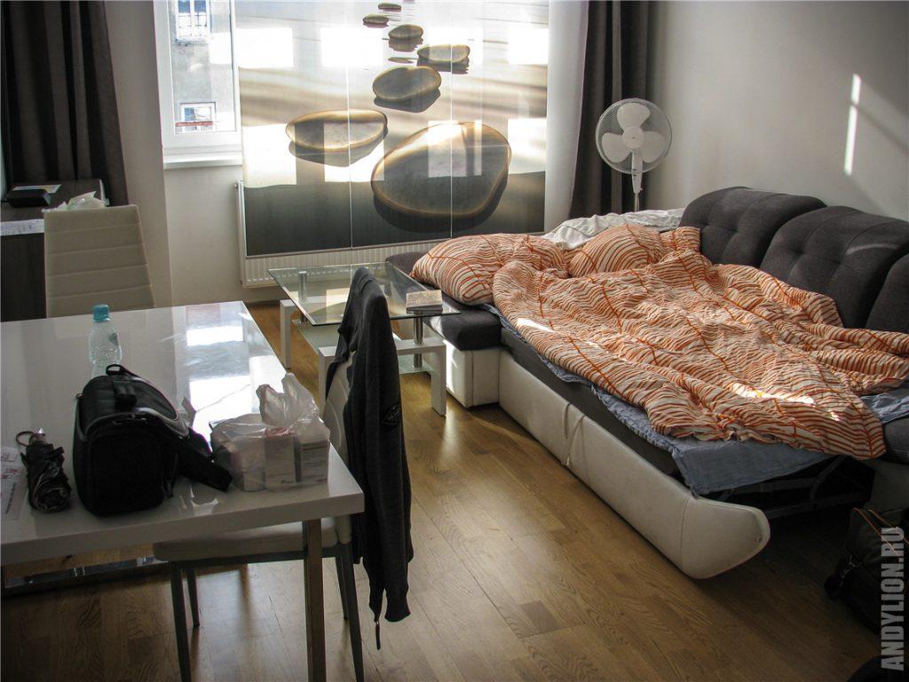 JR Vienna City Apartments