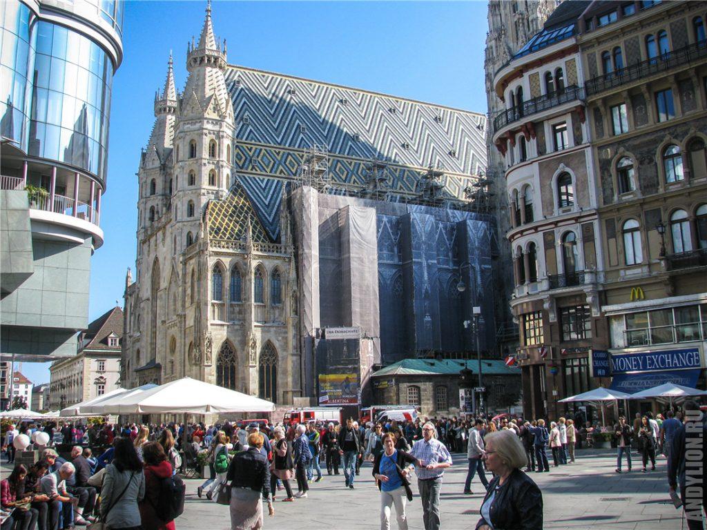Еще один вид на собор св.Стефана в Вене