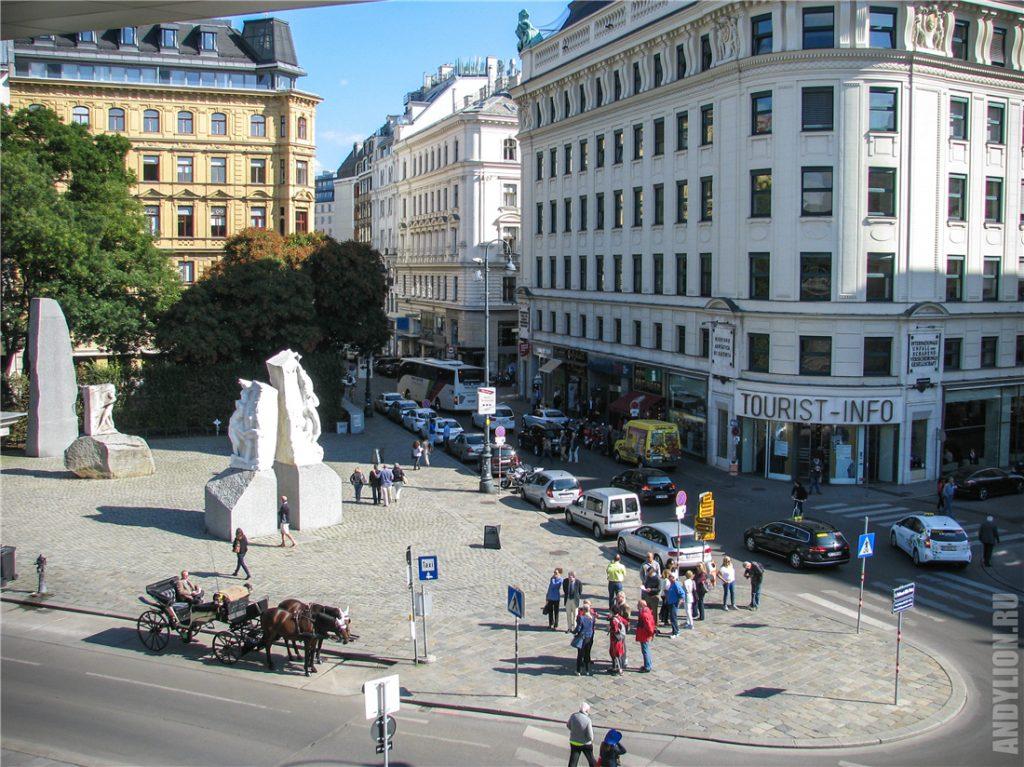Альбертинаплац. Мемориал против войны и фашизма.