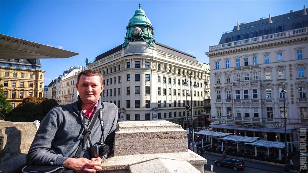 Andy Lion в Вене