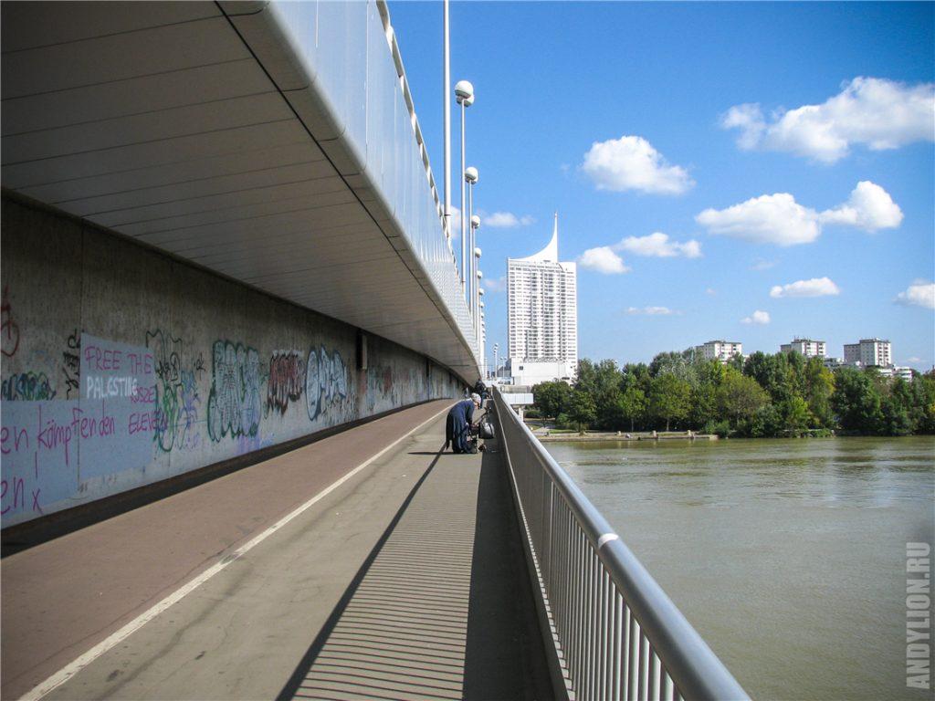 Мост через Дунай. Вена.