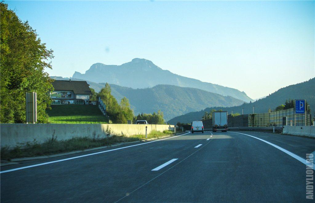 Автобан Вена-Инсбрук
