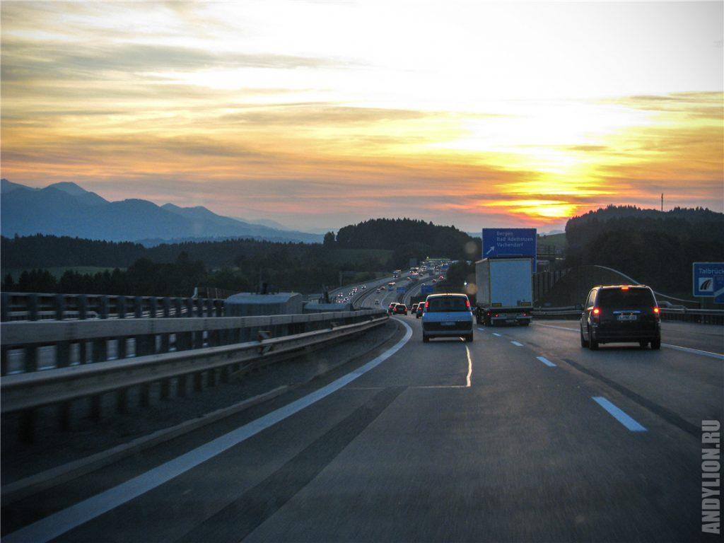 На машине в Европу. Вена-Инсбрук.