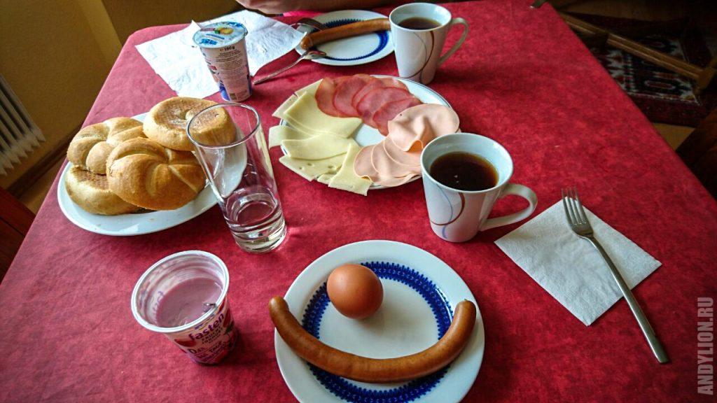 Наш скромный тирольский завтрак