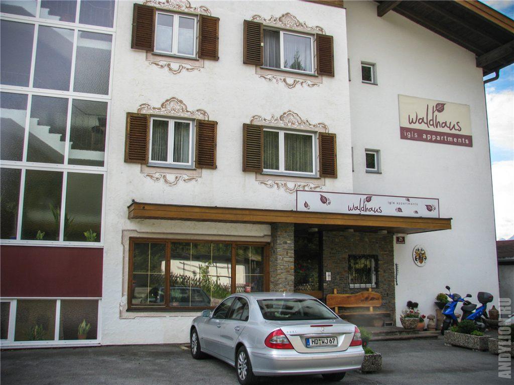 Апарт-отель Waldhaus Igls