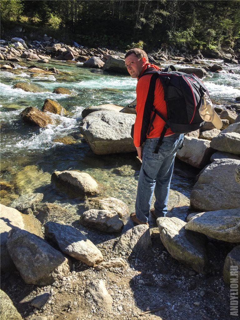 Андрей у реки Криммлер Ахе
