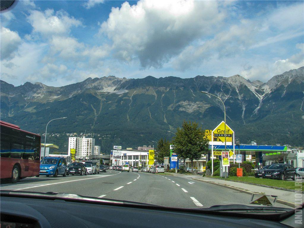 Въезжаем в Инсбрук