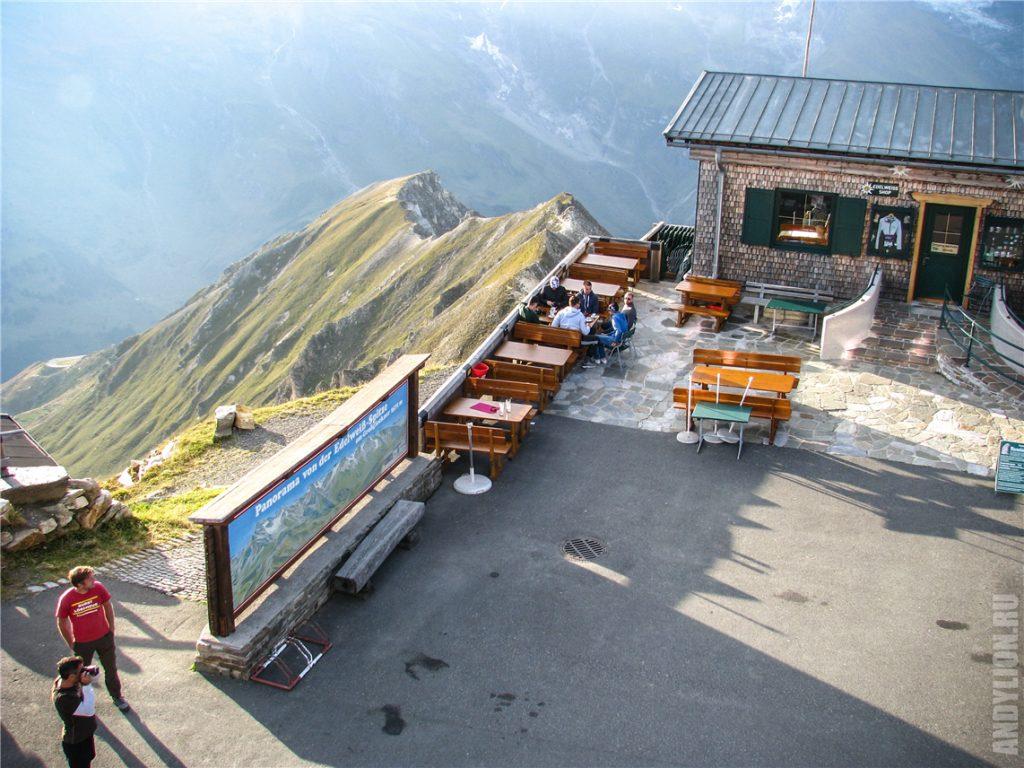Edelweissspitze. Grossglockner High Alpine Road.