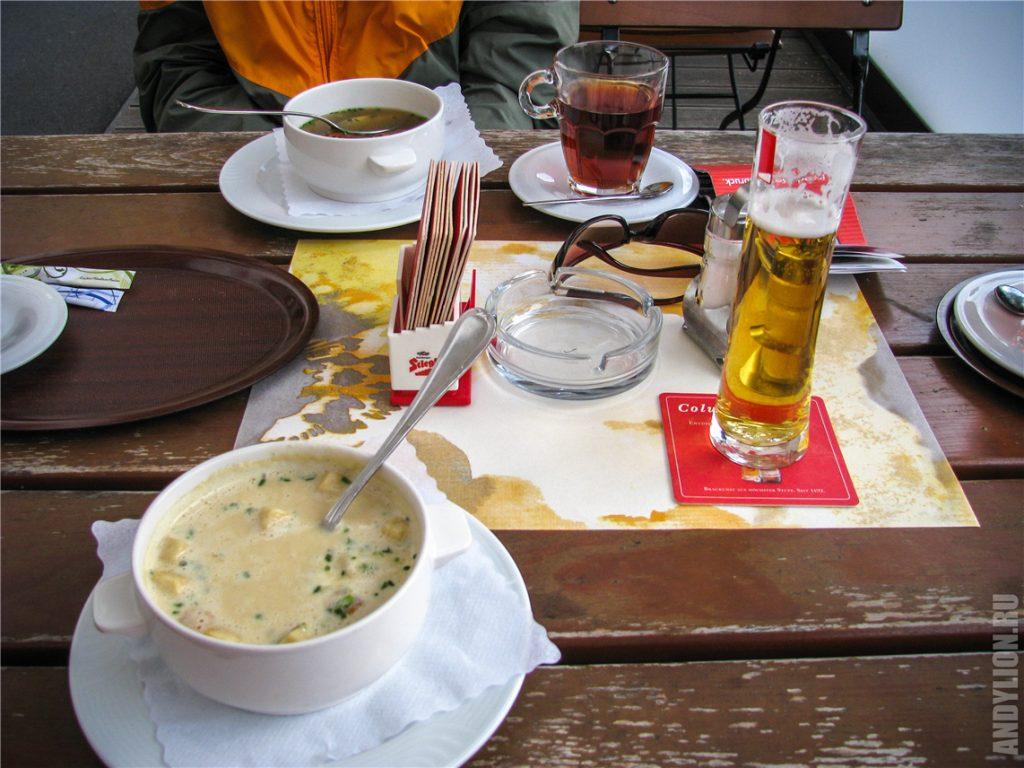 Обед в пивоварне Stieglbrau
