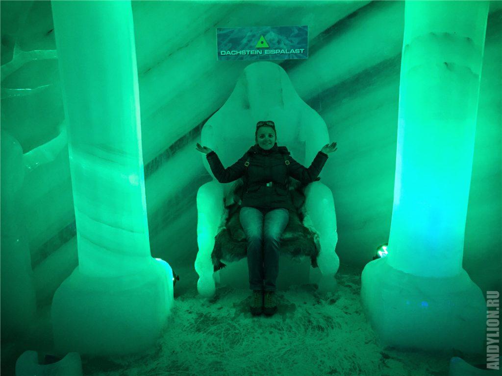 Аня на троне Ледяного Дворца Дахштайн