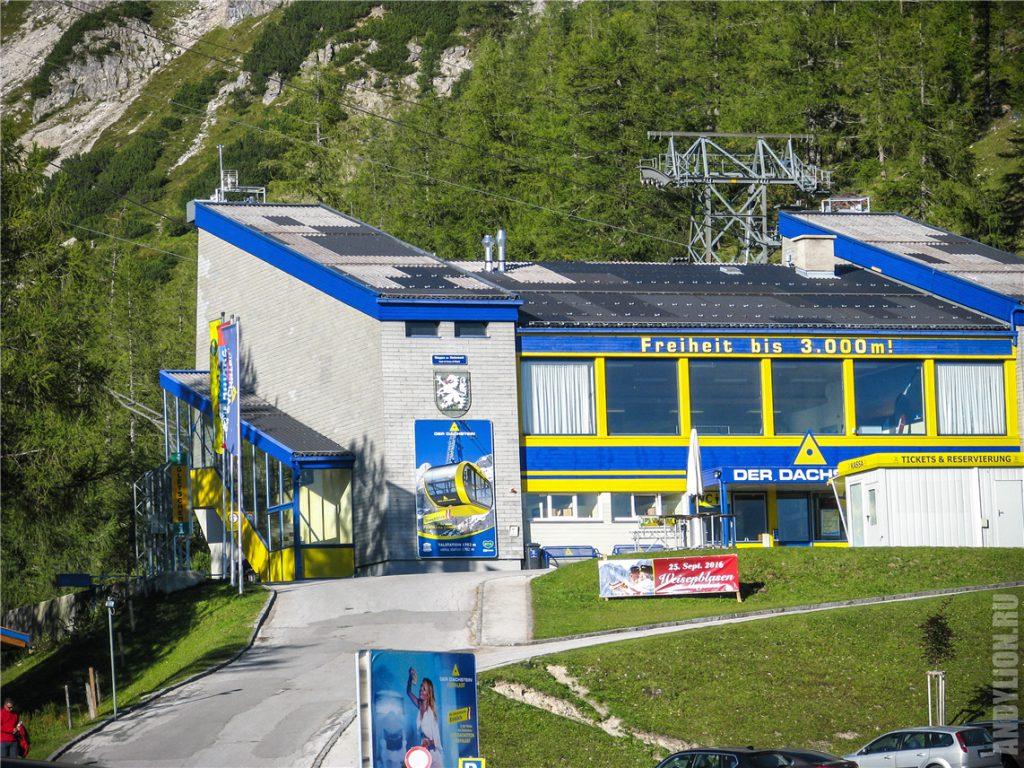 Канатная дорога Dachstein-Gletscherbahn
