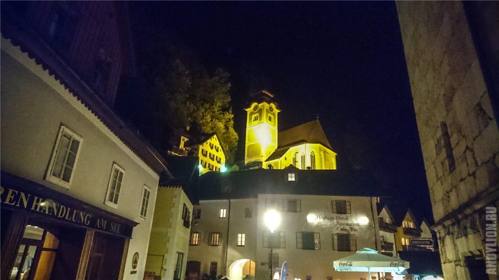 Ночной Гальштат. Протестантская церковь.